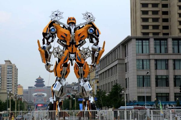 Transformer animation movie