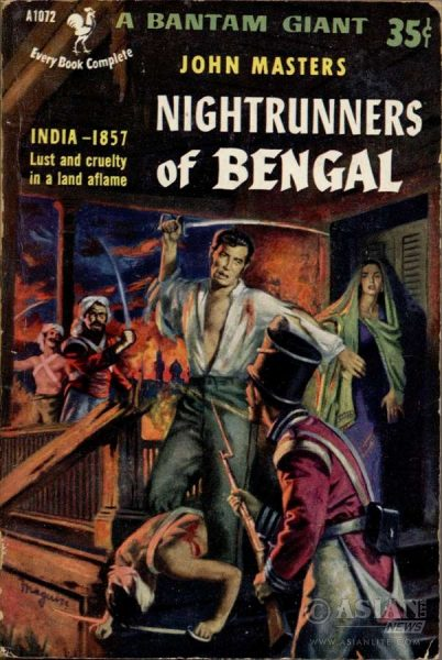 John Masters' first novel about his fictional Savage family's experiences in India