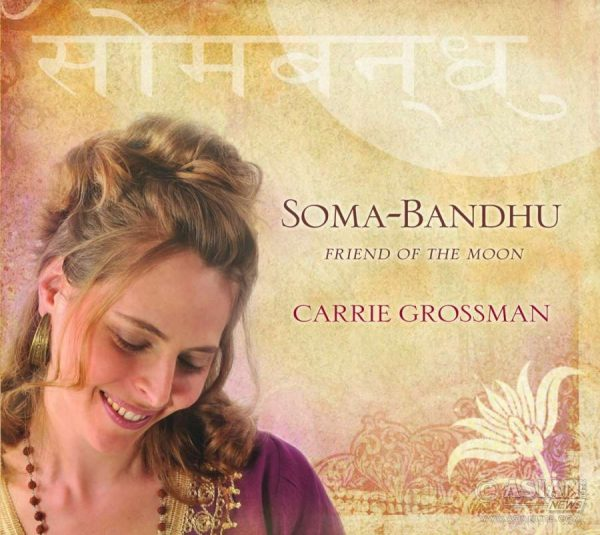 Carrie Grossman, who has adopted the Hindu name Dayashila