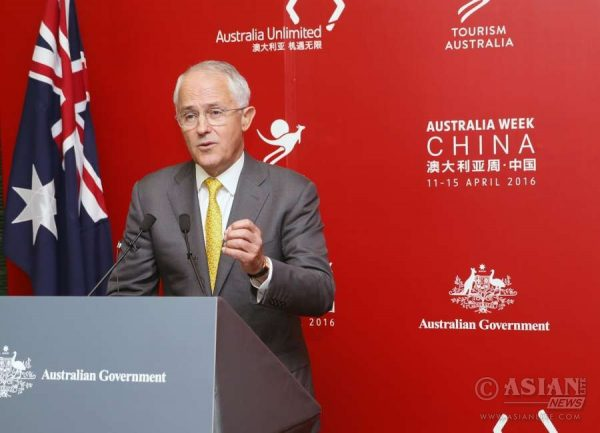 Australian Prime Minister Malcolm Turnbull delivers a speech at the Shanghai Expo Center in Shanghai, east China