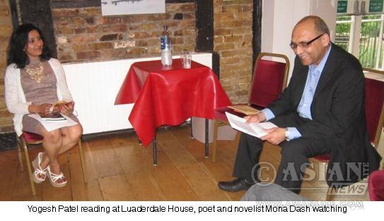 Yogesh Reading at Lauderdale House