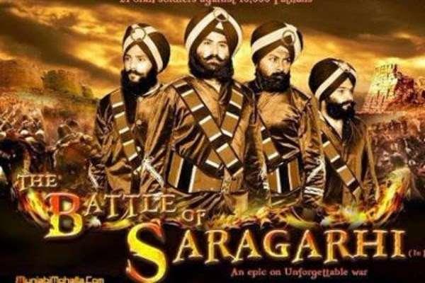 Saragarhi poster