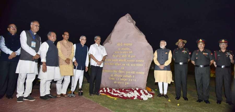 Modi at war memorial Shaurya Smarak at Bhopal in Madhya Pradesh