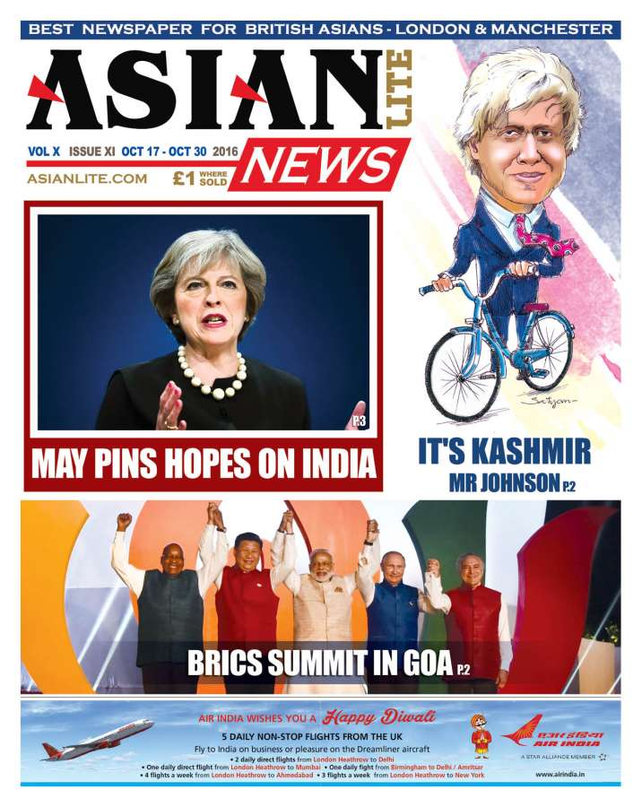 Cover Asian Lite Boris Kashmir