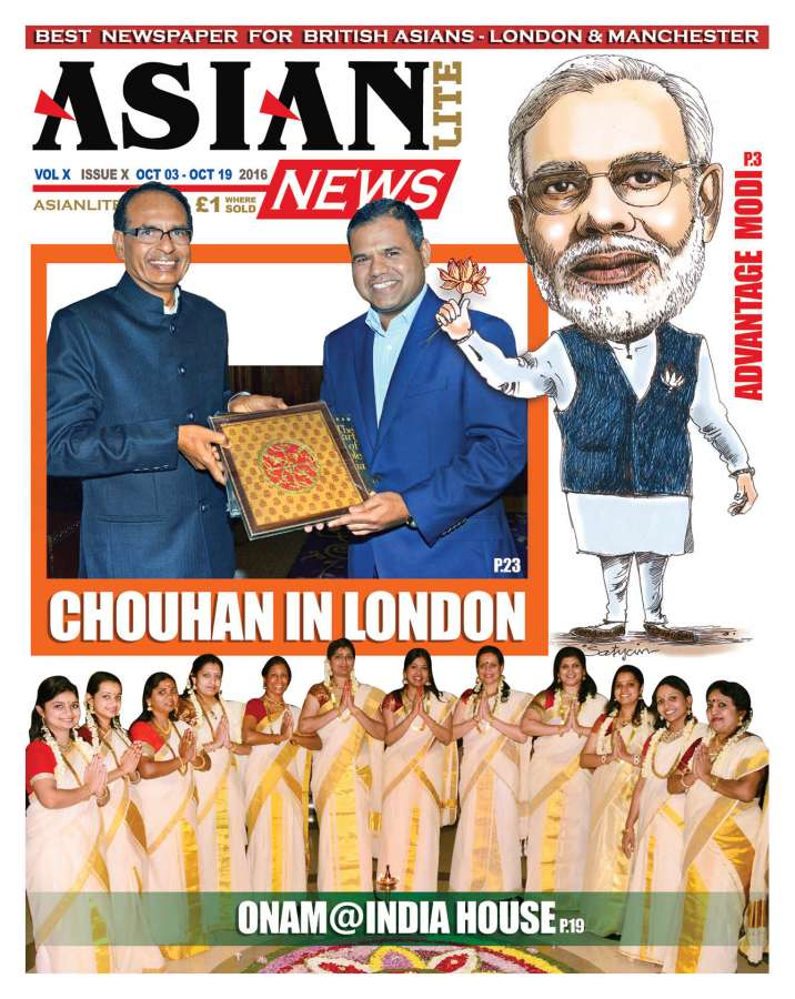 Cover Mo Chauhan