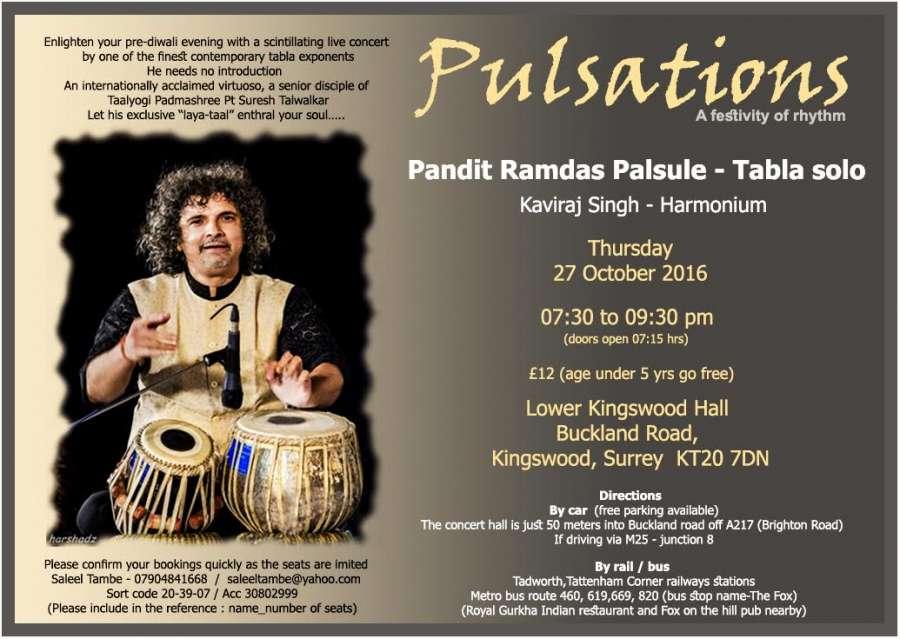 Tabla Maestro Pandit Ramdas Palsule
