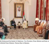 UAE Vice President greets May