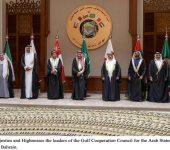 GCC lauds Council achievements