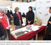 Dubai launches Inveslamic Club