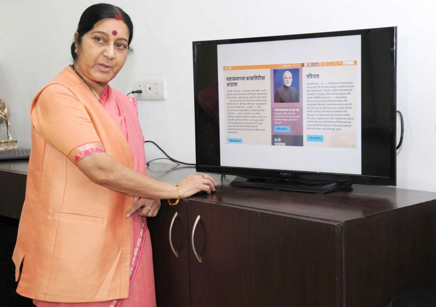 Union Minister for External Affairs Sushma Swaraj launches the Marathi version of PMO India Multi-Lingual website, in New Delhi on May 29, 2016. (Photo: IANS/PIB)