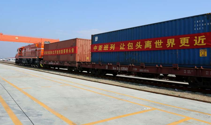 BAOTOU, July 27, 2016 (Xinhua) -- A train, which is loaded with building materials and other commodities, left Jiuyuan Logistics Park in Baotou City of north China's Inner Mongolia Autonomous Region, for Astana, capital of Kazakhstan, July 27, 2016. The first freight train service linking northern China's Inner Mongolia Autonomous Region with Kazakhstan was launched Wednesday. (Xinhua/Jia Lijun/IANS)