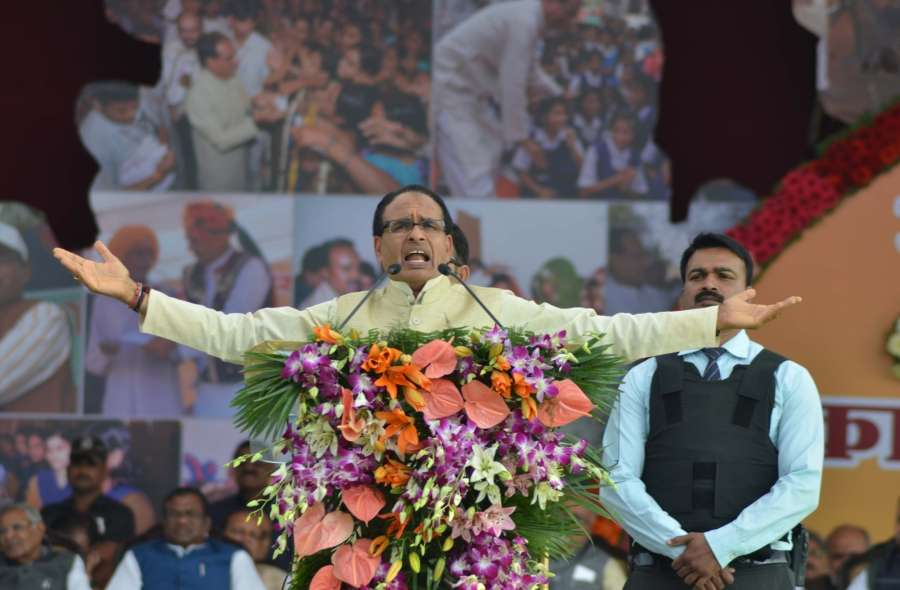 Nagpur: Madhya Pradesh Chief Minister Shivraj Singh Chouhan addresses during a programme in Bhopal on Dec 4, 2016. (Photo: IANS)