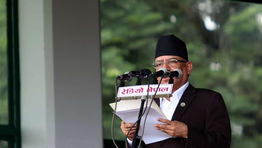 (WORLD SECTION) NEPAL-KATHMANDU-FIRST CONSTITUTION DAY-CELEBRATION