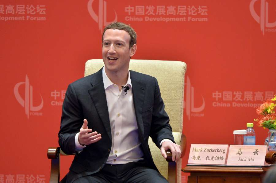 CHINA-BEIJING-MARK ZUCKERBERG-JACK MA-CONVERSATION (CN) by .