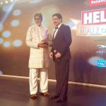 Mumbai: Actor Amitabh Bachchan during the Red Carpet of Hello Hall of Fame Awards 2017 in Mumbai on March 28, 2017. (Photo: IANS) by .