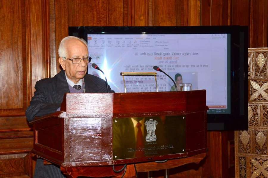 London: West Bengal Governor Keshari Nath Tripathi addresses during 'United Kingdom Hindi Samman Samaroh 2017' at the High Commission of India in London on March 24, 2017. (Photo: IANS) by .