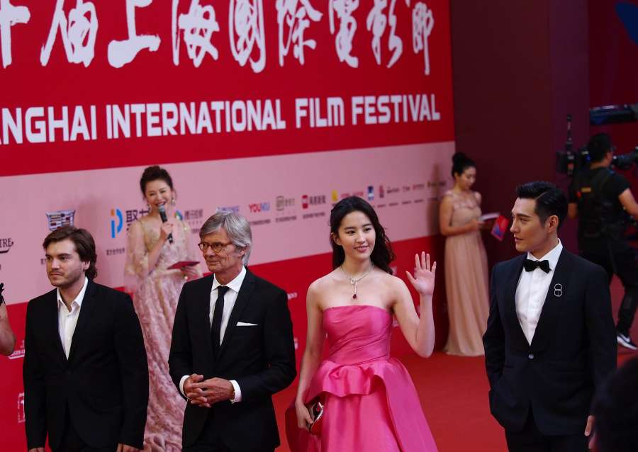 CHINA-SHANGHAI-FILM FESTIVAL(CN) by .