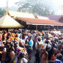 Sabarimala: Devotees throng Sabarimala temple at Pathanamthitta district of Kerala on Dec 26, 2016. At least 40 pilgrims were injured, three of them seriously, in a stampede at the temple (Photo: IANS) by .