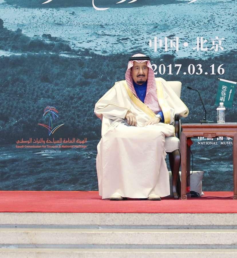 Saudi King Salman bin Abdulaziz Al Saud. (File Photo: IANS) by .