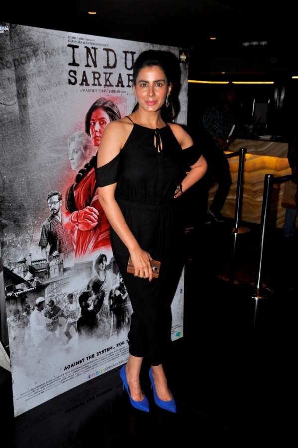 "Mumbai: Actress Kirti Kulhari during trailer launch of her upcoming film ""Indu Sarkar"" in Mumbai, on June 16, 2017. (Photo: IANS) by ."