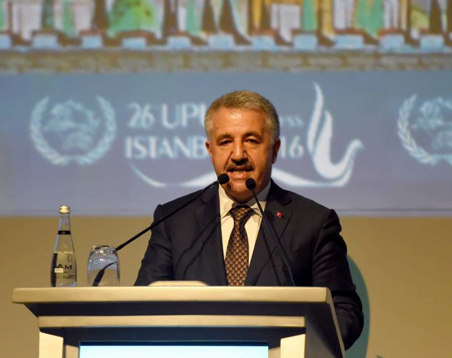 ISTANBUL, Oct. 4, 2016(Xinhua) -- Turkey's minister of transport, maritime and communication Ahmet Arslan delivers a speech at the ministerial meeting of the 26th Universal Postal Congress in Istanbul, Turkey, on Oct. 4, 2016. E-commerce and drone technology are seen as fresh impetus to the world's postal sector, as a Universal Postal Congress underway here has been exploring the best means to face the fierce competition. (Xinhua/He Canling/IANS) by .