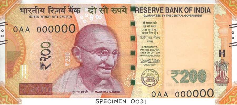 An image of the new Rupees 200/- currency note released by Reserve Bank of India. (File Photo: IANS/RBI) by .