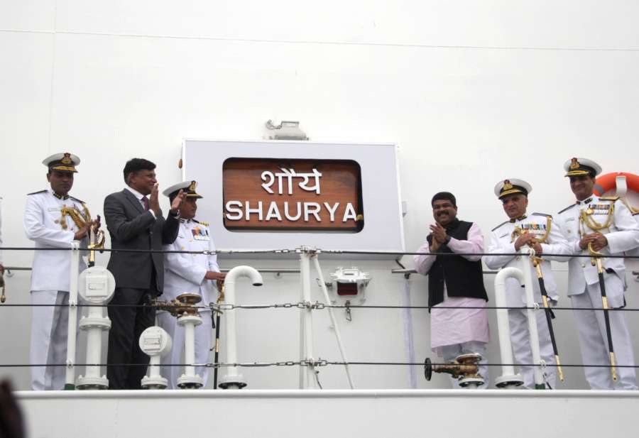 Goa: Union Petroleum Minister Dharmendra Pradhan, Director General of Coast Guard Rajendra Singh, IG Coast Guard Commander (West) Kripa Nautiyal and Chairman Of Goa Shipyard Ltd Admiral Shekhar Mittal during the commissioning of ICGS