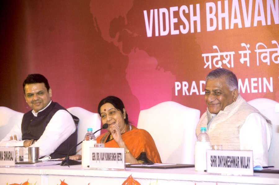 Mumbai: External Affairs Minister Sushma Swaraj addresses during the inauguration of Videsh Bhavan in Mumbai on Aug 27, 2017. Also seen Maharashtra Chief Minister Devendra Fadanavis and retired Army General V.K Singh. (Photo: IANS) by .