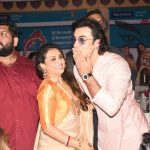 Mumbai: Actors Ranbir Kapoor and Rani Mukherjee at North Bombay Sarbojanin Durga Puja Samiti's Maha Navami Puja during Durga Puja celebrations in Mumbai on Sept 29, 2017. (Photo: IANS) by .