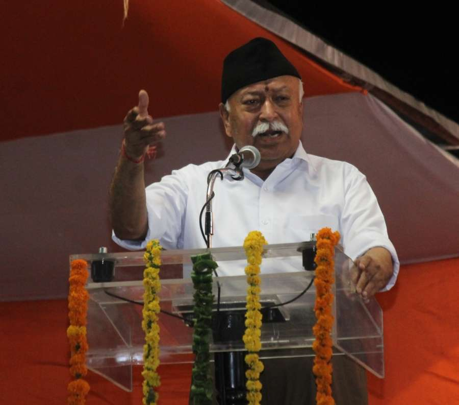 Nagpur: RSS chief Mohan Bhagwat addresses during a programme in Nagpur on June 8, 2017. (Photo: IANS) by .