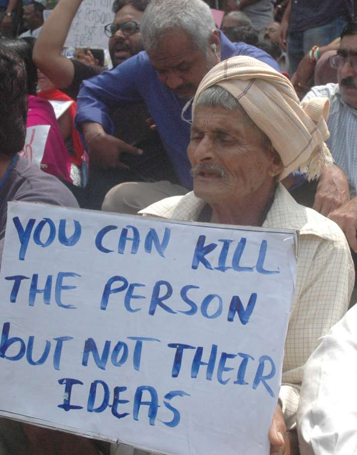 """Bengaluru: People stage protest against senior journalist and activist Gauri Lankesh's murder in Bengaluru on Sept 6, 2017. Editor of the weekly Kannada tabloid """"Lankesh Patrika"""", Lankesh was shot dead by unidentified men at her residence on Sept 5, 2017. (Photo: IANS) by ."""