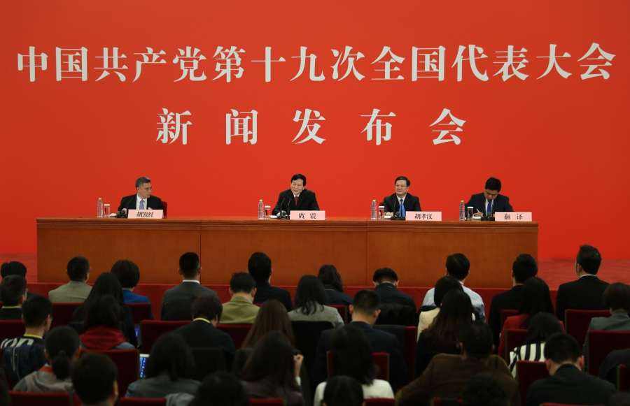 BEIJING, Oct. 17, 2017 (Xinhua) -- Tuo Zhen (2nd L, rear), spokesperson for the 19th National Congress of the Communist Party of China, holds a press conference at the Great Hall of the People in Beijing, capital of China, Oct. 17, 2017. (Xinhua/Yin Gang/IANS) by .