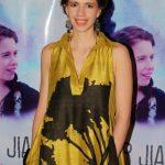 "Mumbai: Actress Kalki Koechlin during the promotion of her upcoming film ""Jia Aur Jia"" in Mumbai on Oct 12, 2017.(Photo: IANS) by ."
