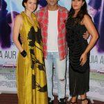 "Mumbai: Actors Kalki Koechlin, Arslan Goni and Richa Chadda during the promotion of their upcoming film ""Jia Aur Jia"" in Mumbai on Oct 12, 2017.(Photo: IANS) by ."