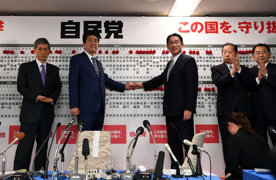 JAPAN-TOKYO-ELECTION-LDP-KOMEITO PARTY-LEADING by .