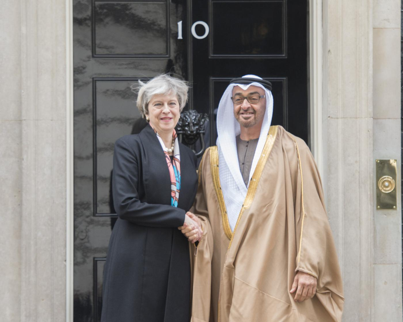 UAE Bilateral by .