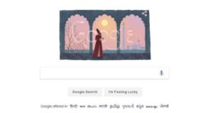 Google has dedicated its doodle to the legendary Urdu poet Mirza Ghalib on his 220th birth anniversary on 27th December, 2017. by .