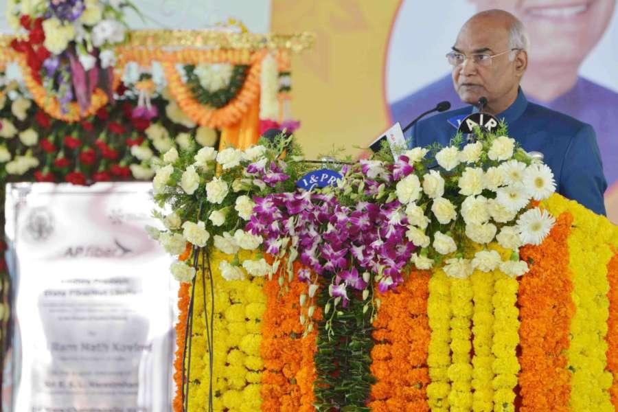 Velagapudi: President Ram Nath Kovind addresses during the inauguration of Andhra Pradesh Fibregrid, Andhra Pradesh Surveillance Project, Drone Project and FSOC in Velagapudi, Andhra Pradesh. (Photo: IANS/RB) by .