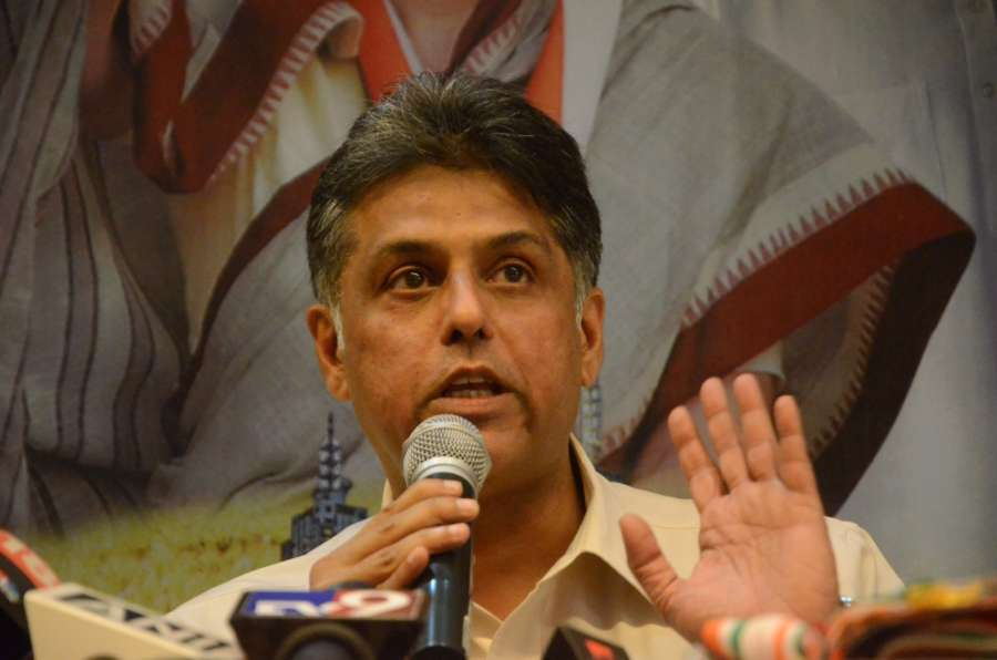 Mumbai: Congress leader Manish Tewari addresses a press conference in Mumbai on Feb 16, 2017. (Photo: IANS) by .