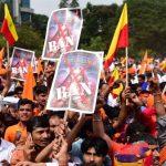 "Bengaluru: Rashtriya Rajput Karni Sena members stage a protest against filmmaker Sanjay Leela Bhansali's upcoming film ""Padmavati"" in Bengaluru on Nov 15, 2017. Bhansali has been facing the ire of various groups and self-styled experts on what they term as 'erroneous' depiction of Rajput queen Rani Padmavati. (Photo: IANS) by ."