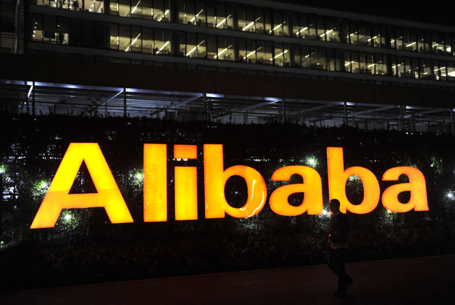 CHINA-ALIBABA-SINGLES DAY-SALE(CN) by .