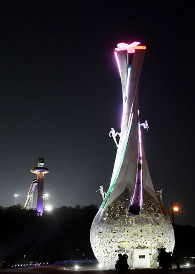 "PyeongChang: Installations symbolizing the PyeongChang Winter Olympics, titled ""PyeongChang Becomes Global Shining Star,"" are illuminated on the night of Feb. 8, 2018, in this photo provided by the PyeongChang county office.(Yonhap/IANS) by ."