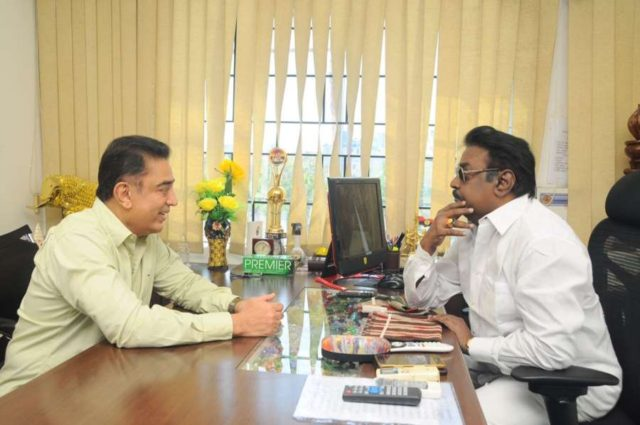 Chennai: Actor Kamal Haasan meets Desiya Murpokku Dravida Kazhagam (DMDK) leader Vijayakanth in Chennai on Feb 19, 2018. (Photo: IANS) by .