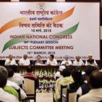 New Delhi: Congress leaders Sonia Gandhi, Rahul Gandhi, Dr Manmohan Singh, Mallikarjun Kharge, Janardan Dwivedi, A.K. Antony and Ghulam Nabi Azad during 84th Plenary of Indian National Congress at Constitution Club in New Delhi on March 16, 2018. (Photo: IANS) by .
