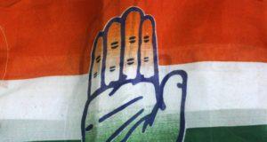 Congress. (File Photo: IANS) by .