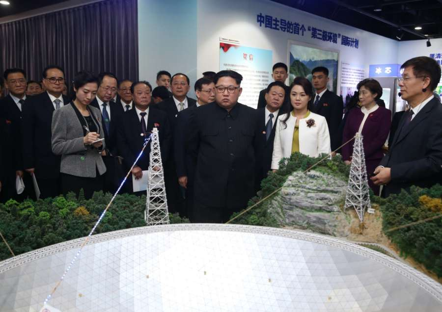 BEIJING, March 28, 2018 (Xinhua) -- Kim Jong Un, chairman of the Workers' Party of Korea (WPK) and chairman of the State Affairs Commission of the Democratic People's Republic of Korea (DPRK), visits an exhibition showcasing the innovation achievements of the Chinese Academy of Sciences since the 18th National Congress of the Communist Party of China (CPC). At the invitation of Xi Jinping, general secretary of the Central Committee of the CPC and Chinese president, Kim paid an unofficial visit to China from March 25 to 28. During the visit, Xi held talks with Kim at the Great Hall of the People in Beijing. (Xinhua/Yao Dawei/IANS) by .