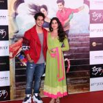 "Mumbai: Actors Ishaan Khatter and Janhvi Kapoor at the trailer launch of upcoming film ""Dhadak"" in Mumbai, on June 11, 2018. (Photo: IANS) by ."