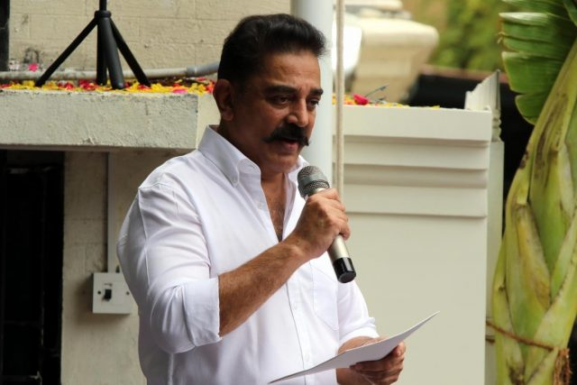 Chennai: Makkal Needhi Maiam (MNM) chief Kamal Hassan addresses party workers after hoisting his party's flag and announcing the names of his party's office bearers at the party office at Alwarpet, in Chennai on July 12, 2018. (Photo: IANS) by .