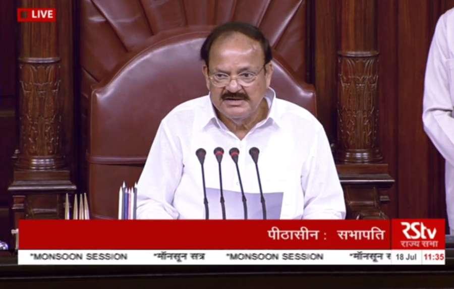 New Delhi: Rajya Sabha Chairman M. Venkaiah Naidu during the monsoon session at Parliament House on July 18, 2018. (Photo TYV Grab/IANS) by .