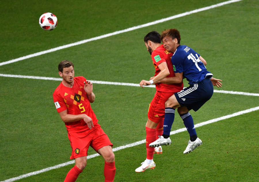 (SP)RUSSIA-ROSTOV-ON-DON-2018 WORLD CUP-ROUND OF 16-BELGIUM VS JAPAN by .